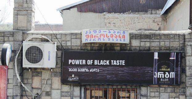 22 Black Taste